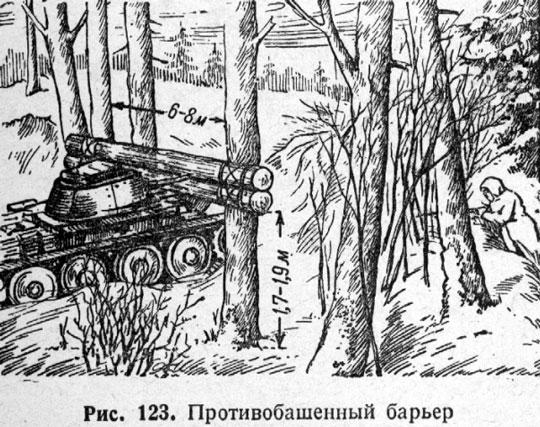 http://www.vrazvedka.ru/main/learning/vopros-ob/im-gerban/gerbanovskiy-123.jpg