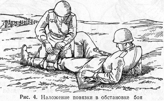 http://www.vrazvedka.ru/main/learning/vopros-ob/im/rusanov-04.jpg