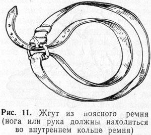 http://www.vrazvedka.ru/main/learning/vopros-ob/im/rusanov-11.jpg