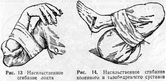 http://www.vrazvedka.ru/main/learning/vopros-ob/im/rusanov-13_14.jpg