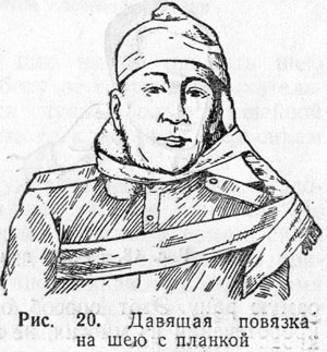 http://www.vrazvedka.ru/main/learning/vopros-ob/im/rusanov-20.jpg
